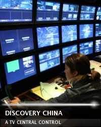 Discovery China